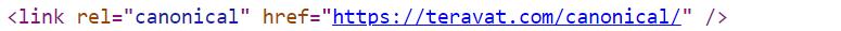 نمونه کد تگ کنونیکال در وردپرس